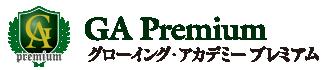 GA Premium